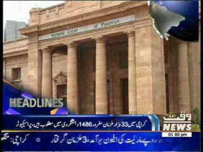 Waqtnews Headlines 01:00 PM 20 September 2013