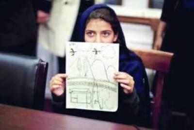 ڈرون حملے سے متاثرہ خاندان نے امریکی کانگریس کے اراکین سے ملاقات کے دوران اپنی غم زدہ کہانی بیان کی، کانگریس اراکین کو متاثرین کے جذبات پہنچانے والی مترجم کی آنکھوں میں آنسو آگئے