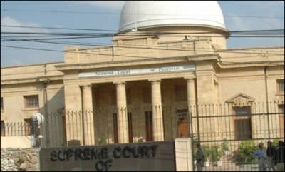 کراچی بدامنی کیس: جنرل کےعہدےکاافسر بھی یوسف گوٹھ کا نام لکھنے سے ڈرتا ہے، عدالت کو آج شام سے پہلے رزلٹ چاہیے. چیف جسٹس