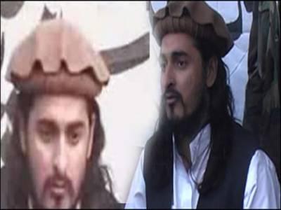 شمالی وزیرستان کی تحصیل میران شاہ میں امریکی ڈرون حملے میں کالعدم تحریک طالبان پاکستان کےسربراہ حکیم اللہ محسود سمیت پانچ افراد مارے گئے، طالبان نے ہلاکت کی تصدیق کردی۔