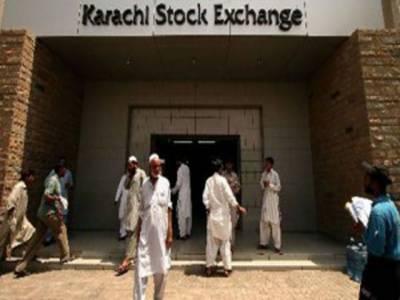 کراچی اسٹاک مارکیٹ میں تیزی کا رجحان برقرار ہے، کاروبار کے دوران ہنڈرڈ انڈیکس تاریخ کی بلند ترین سطح پر پہنچ گیا۔