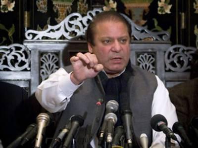 راولپنڈی سانحہ میں مجرمانہ غفلت برتنےوالوں کےخلاف سخت کارروائی کی جائے گی. وزیراعظم نوازشریف