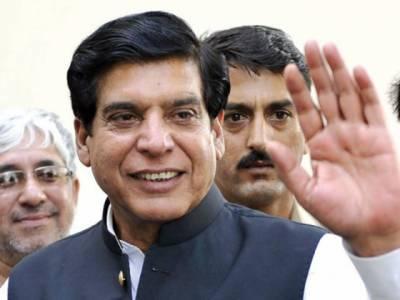 سپریم کورٹ نے راجا پرویز اشرف کے خلاف ترقیاتی فنڈز کیس کا فیصلہ سناتےہوئے ذمےداروں کے خلاف کارروائی کا حکم دےدیا۔