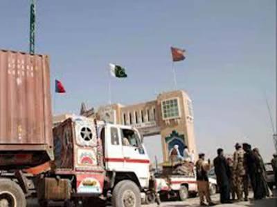 پاکستان تحریک انصاف اور اتحادی جماعتوں کی جانب سے نیٹو سپلائی کےخلاف دھرنےکوایک ماہ مکمل ہوگیا.