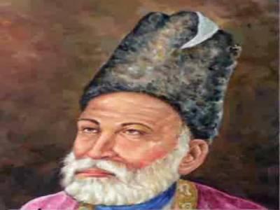 برصغیر پاک و ہند کے معروف شاعر مرزا غالب کا دو سو سولہواں یوم پیدائش آج منایا جارہا ہے.