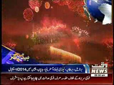 Waqtnews Headlines 09:00 AM 01 January 2014