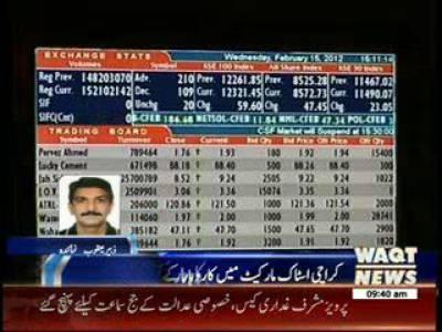 Karachi Stock Exchange News Package 07 January 2014