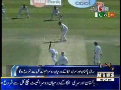 Sri Lanka Vs Pakistan Cricket Match News Packages 07 January 2014