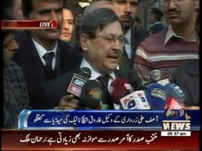 Zardari's Lawyer Farooq Naek's Media Talk 09 January 2013