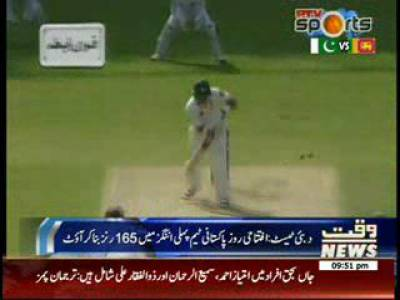 Dubai Test:Sri Lanka Vs Pakistan Cricket Match News Package 09 January 2014