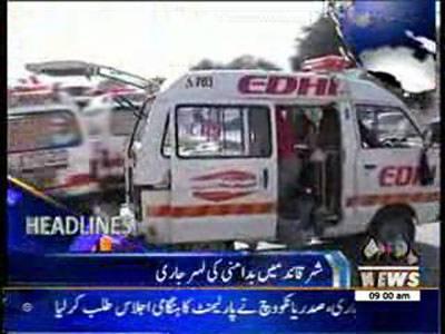 Waqtnews Headlines 09:00 AM 25 January 2014