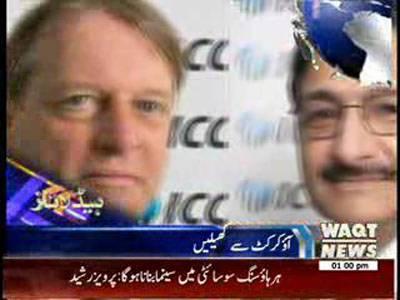 Waqtnews Headlines 01:00 PM 25 January 2014