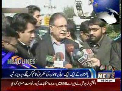 Waqtnews Headlines 03:00 PM 25 January 2014