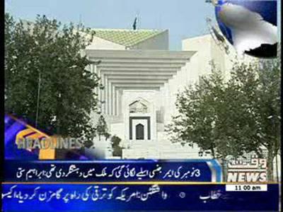 Waqtnews Headlines 11:00 AM 29 January 2014