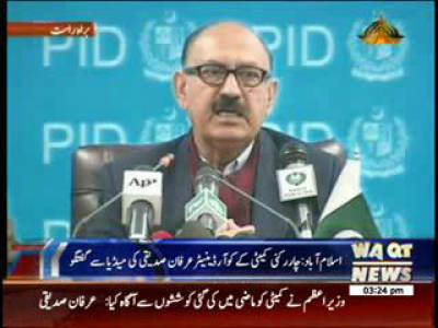 Taliban Sanctions Committee's Member Irfan Siddiqui's Media Talk 31 January 2014