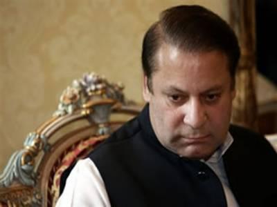 وزیراعظم میاں نواز شریف کی زیرصدارت طالبان سے مذاکرات کیلئے قائم کردہ چار رکنی کمیٹی کے پہلے اجلاس میں کمیٹی کی ورکنگ سے متعلق امور پر تبادلہ خیال کیا گیا۔