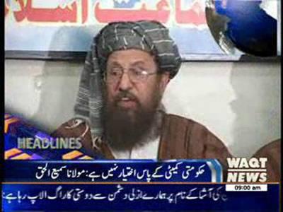 Waqtnews Headlines 09:00 AM 06 February 2014