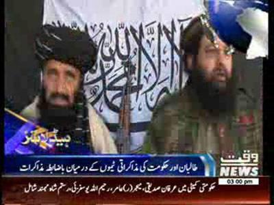 Waqtnews Headlines 03:00 PM 06 February 2014