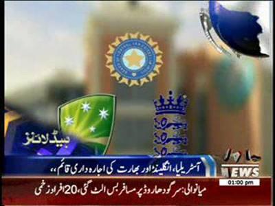 Waqtnews Headlines 01:00 PM 08 February 2014
