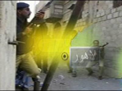 لاہور کے علاقے ٹاؤن شپ میں اغوا برائے تاوان کی وارداتوں میں ملوث چار ملزم مبینہ پولیس مقابلے میں مارے گئے.