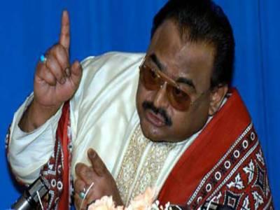 متحدہ قومی موومنٹ کے قائد الطاف حسین نے صدر، وزیراعظم، آرمی چیف اور وزیراعلٰی سندھ سمیت دیگر اعلٰی حکام سے کارکنوں کو فی الفور بازیاب کرانے کا مطالبہ کیا ہے، کہتے ہیں پنتالیس کارکن لاپتہ ہیں، چیف جسٹس ازخود نوٹس لیں۔
