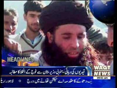 Waqtnews Headlines 09:00 AM 17 February 2014