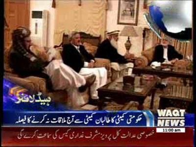 Waqtnews Headlines 11:00 AM 17 February 2014