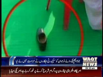 Shoe Hurled at Haryana CM News Package 17 February 2014