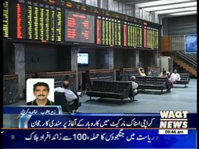 Karachi Stock Exchange News Package 17 February 2014