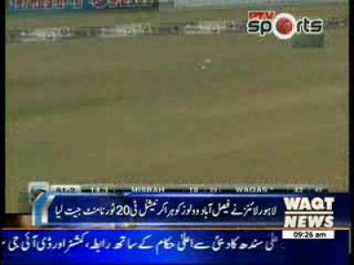T20 Cricket Tournament News Package 17 February 2014
