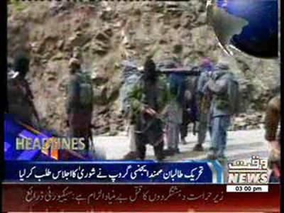 Waqtnews Headlines 03:00 PM 17 February 2014