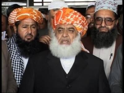 جےیوآئی ف کے سربراہ مولانا فضل الرحمان نےکہا ہے کہ افغان مصالحت خطے میں امن اور استحکام کا واحد راستہ ہے ۔ طالبان اور دوسرے سٹیک ہولڈرز کے درمیان داخلی مصالحت کے لئے کوششیں