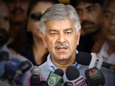 وزیردفاع خواجہ آصف نے کہا ہے کہ مہمند ایجسنی اور کراچی کے دہشتگردانہ واقعات سے حوصلے پست نہیں ہونگے، ذ مہ داروں کو کیفرکردار تک پہنچایا جائے گا.