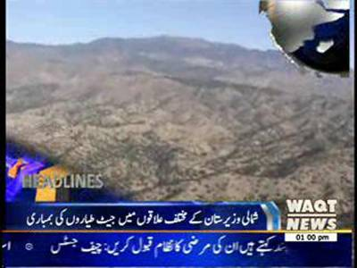 Waqtnews Headlines 01:00 PM 20 February 2014