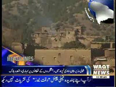 waqtnews Headlines 11:00 AM 23 February 2014
