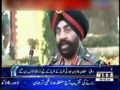 Afghan Talban Became Deadly dream for indian Forces 24 February 2014