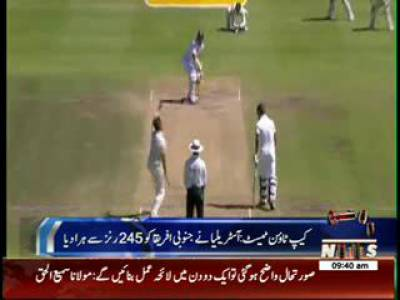 Cape Town Test Cricket News Package 06 March 2014