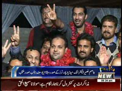 Electronic Media Reporters Elections News Package 06 March 2014