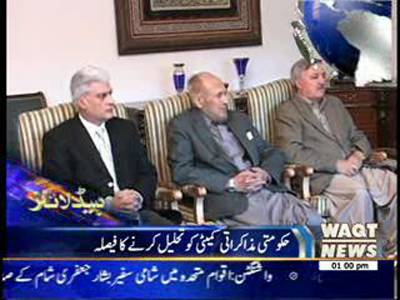 Waqtnews Headlines 01:00 PM 06 March 2014