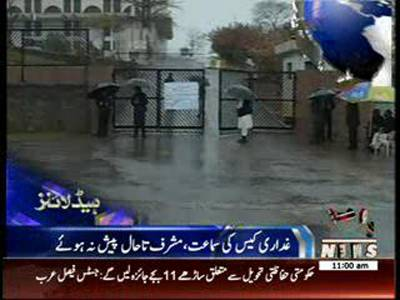 Waqtnews Headlines 11:00 AM 11 March 2014