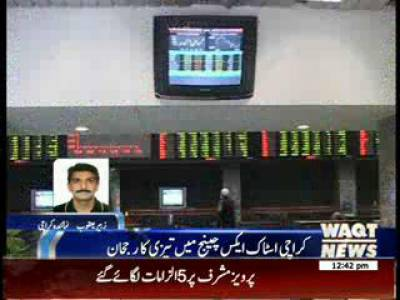 Karachi Stock Exchange News Package 31 March 2014