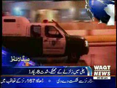 Waqtnews Headlines 09:00 AM 02 April 2014