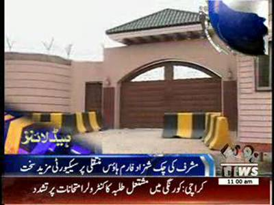 Waqtnews Headlines 11:00 AM 03 April 2014