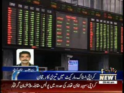Karachi Stock Exchange News Package 04 April 2014