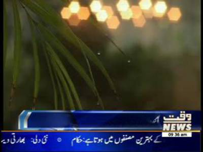 Weather News Package 04 April 2014