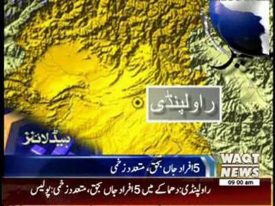 Waqtnews Headlines 09:00 AM 09 April 2014