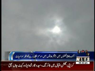 Weather News Package 10 April 2014