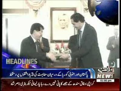 Waqtnews Headlines 01:00 PM 14 April 2014