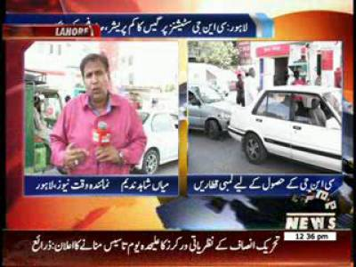 CNG News Package 14 April 2014