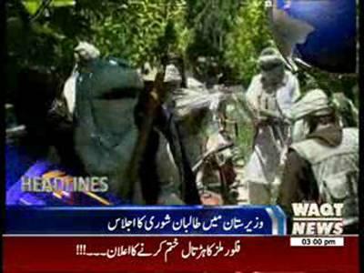 Waqtnews Headlines 03:00 PM 14 April 2014